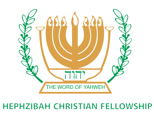 Hephzibah Christian Fellowship